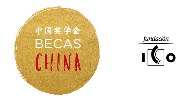 becas-China-Instagram-story_01-898x1600